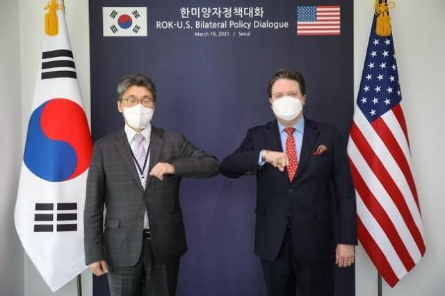 """한·미 외교국장급 첫 정례협의체 출범...""""외교·안보 현안 논의"""""""
