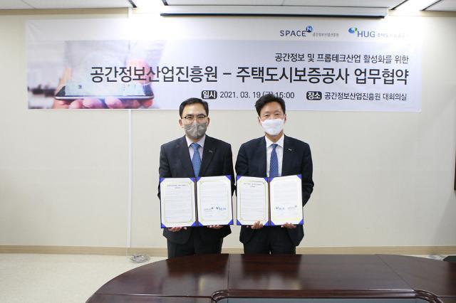 공간정보진흥원, 허그와 프롭테크 산업 활성화 전략 협업