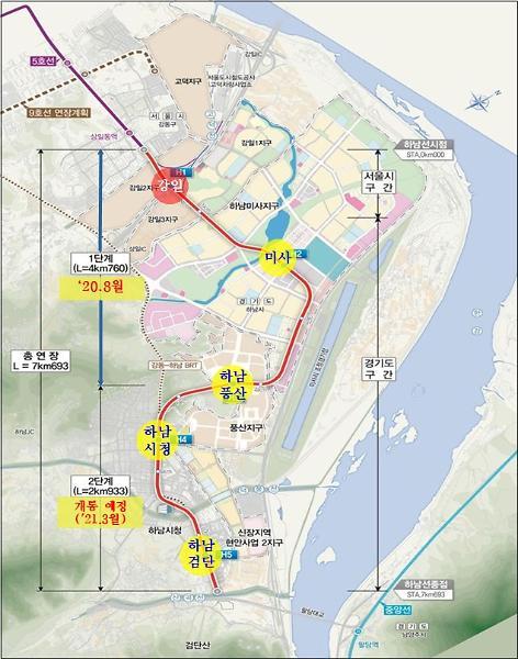 하남에서 잠실까지 30분대 진입…5호선 하남선 전 구간 개통