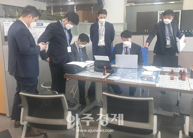 세종시 공무원 부동산투기 특별조사단 발표 반대된 경찰의 압수수색 왜?