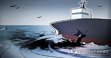 여수 오동도 해상서 연료유 20ℓ 유출…긴급 방제