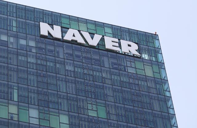 NAVER将四分之一营收投入研发 创韩国企业之最