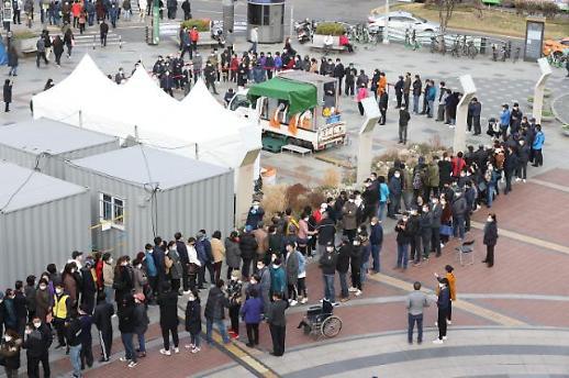 韩国新增456例新冠确诊病例 累计98665例
