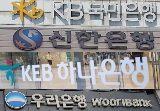 """四大银行加速""""瘦身减负"""" 员工年薪逼近1亿韩元"""