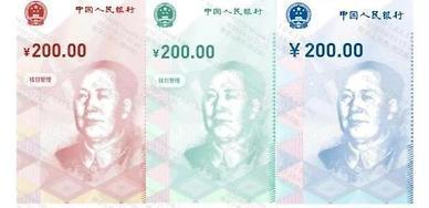 中인민은행 디지털위안 안전성 최고 수준이지만 익명성 보장 어려워