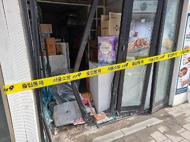 1t 트럭이 식당으로 돌진···50대 점주 부상