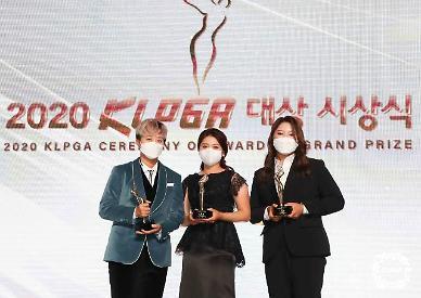 KLPGA투어 4월 개막…역대 우승 기록 톺아보기