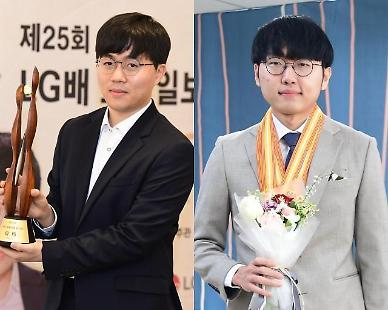 셀트리온vs한국물가정보, KB바둑리그 챔피언결정전서 격돌