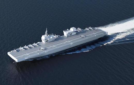 韩国海军砸钱造航母 与英国进行非官方接触
