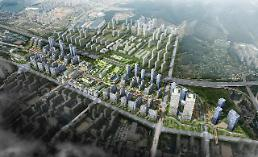 .KT partners with Hyundai Engineering to establish smart city in Osan.