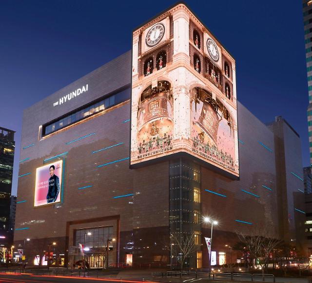 현대백화점면세점, 대한항공 손잡고 내국인 마케팅 시동