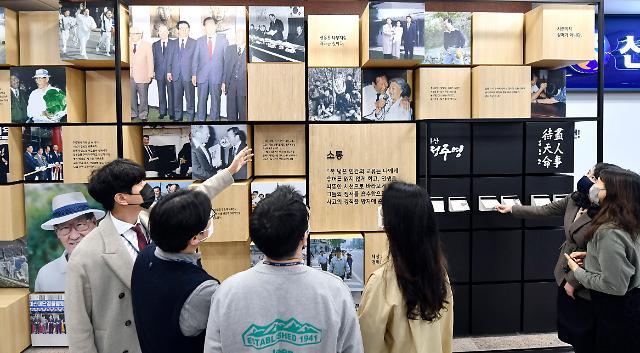 """""""청년 정주영이 청년에게""""…아산 20주기 추모전 오늘 개막"""