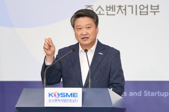 """김학도 """"지역주력산업 성장촉진으로 지역균형 성과 창출"""""""