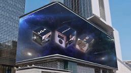 現代モービス、英メリディアンと協業…K8にプレミアムサウンドシステムの搭載