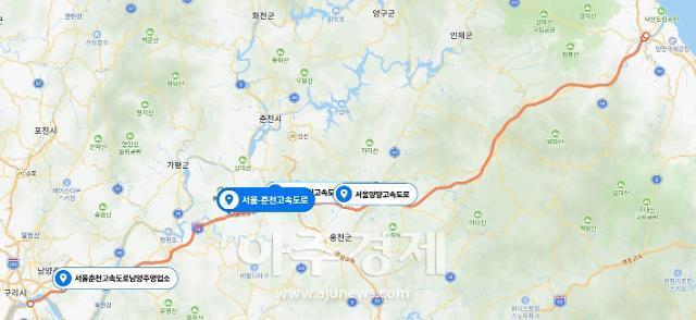 춘천시, 서울~춘천 고속도로 통행료 인하에 따른 지원 금액 조정 예정