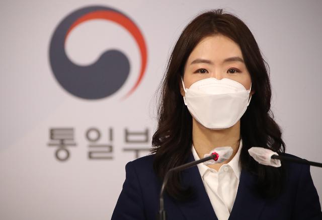 """통일부, 日올림픽 관중 제한에 """"평화프로세스 진전 방안 찾을 것"""""""