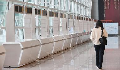 [관광시장의 변화] 코로나19 여파에 얼음 전 세계 관광객 74% 감소