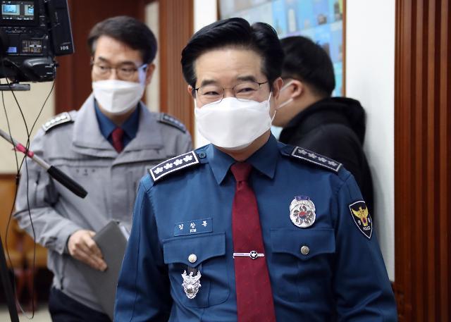 """김창룡 """"내부정보 이용 투기 공직자는 구속 수사"""""""