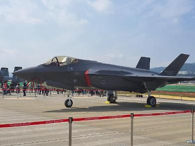 [韓 첫 스텔스전투기 F-35]①도입 2년만에...록히트마틴 3000억 내라