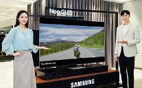 サムスンネオQLED 8K TV、 世界の売場で8K撮影映画の上映