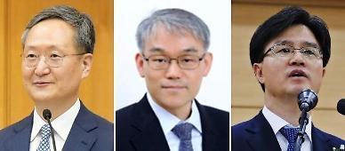 새 대법관 후보에 봉욱·천대엽·손봉기
