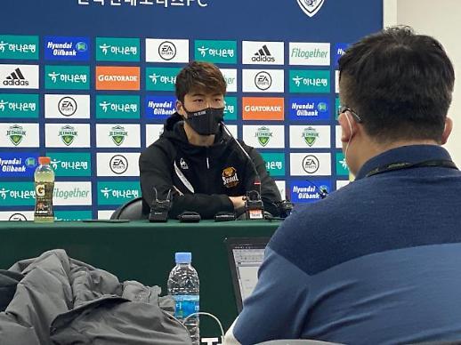 韩球星寄诚庸提起诉讼 向声称遭其性侵者索5亿韩元赔偿