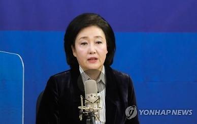[4·7 재보선] 박영선 캠프 盧정부, 내곡동 지정안했다...吳, 시간끌기 그만하라
