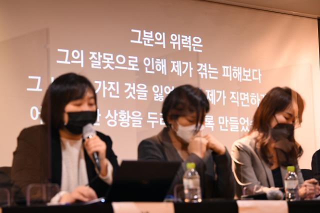 [아주 정확한 팩트체크] 박원순 성추행 피해자 기자회견이 왜?