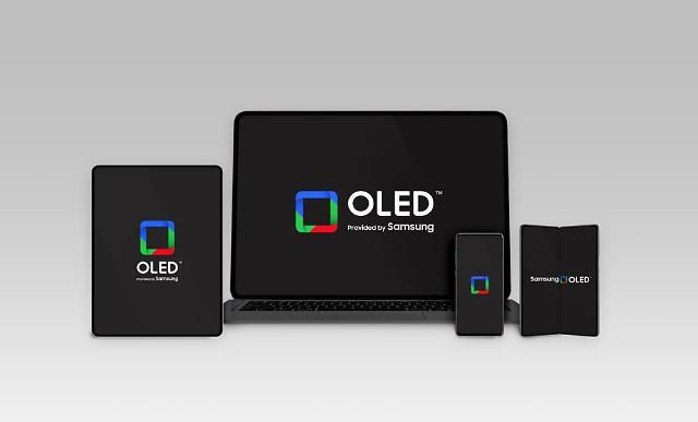 삼성디스플레이, '저전력·고화질 OLED 패널' 中 스마트폰에 탑재