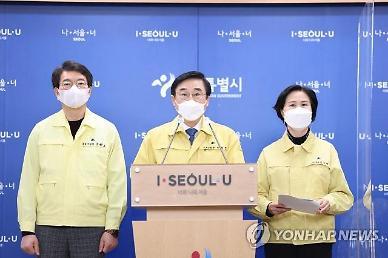 서울시 1조원 규모 재난지원금 풀겠다...野 선심성 행정 vs 與 선거와 무관