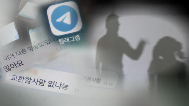 韩国修法杜绝网络性犯罪 9月开始实施