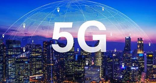 Samsung cung cấp giải pháp mạng 5G cho NTT Docomo của Nhật Bản
