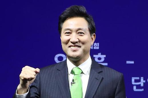 <简讯>在野党首尔市长候选人单一化民调:吴世勋获胜