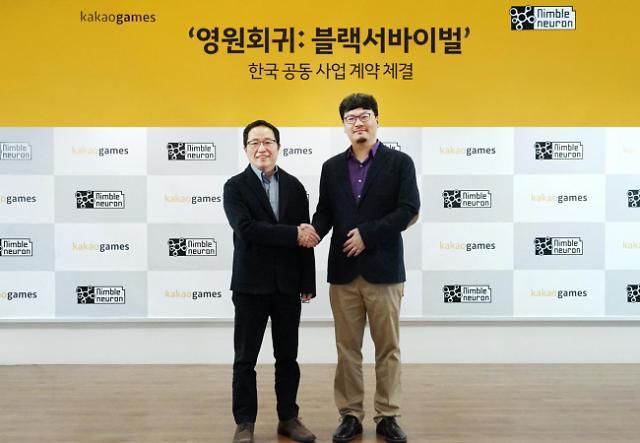 카카오게임즈, '영원회귀: 블랙서바이벌' 국내 공동사업 계약 체결