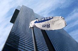 サムスン、NTTドコモに5G基地局供給へ
