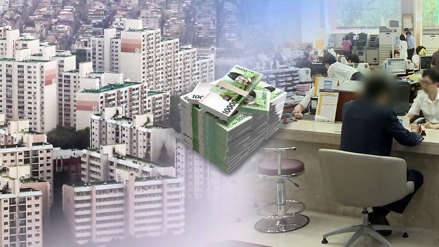韩银行个人房贷余额涨幅亮红灯 金融当局要求审慎放贷