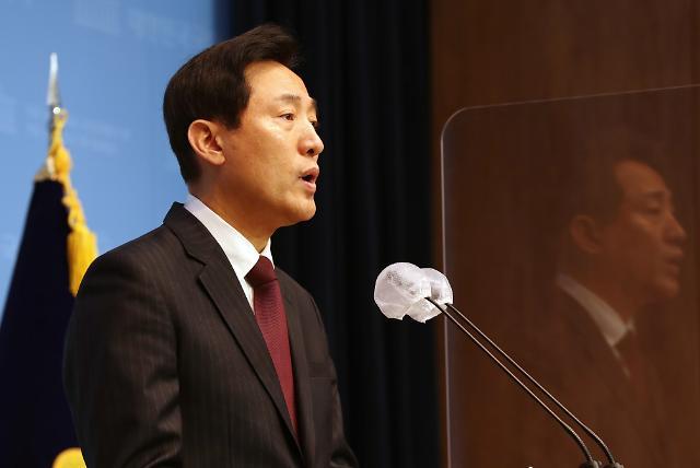 안랩 vs 진양산업…安·吳단일화에 희비 엇갈린 테마주