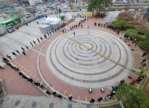 侵犯人权vs放心安全  韩地方政府强制外国人检测新冠引争议