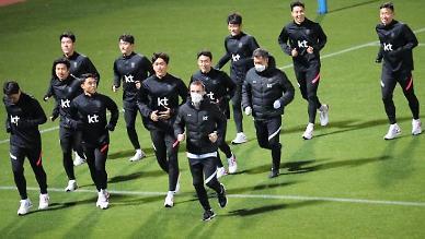 일본축구協 한일전 최대 1만명 수용