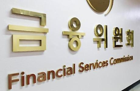 금융위, 가계부채 관리방안 발표 4월로 연기