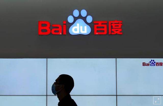 中바이두, 홍콩 2차 상장에도 시장 반응은 미적지근