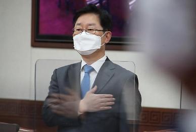 한명숙 구하기 vs 검찰의 반란?...박범계 수사지휘권 발동에 옥신각신