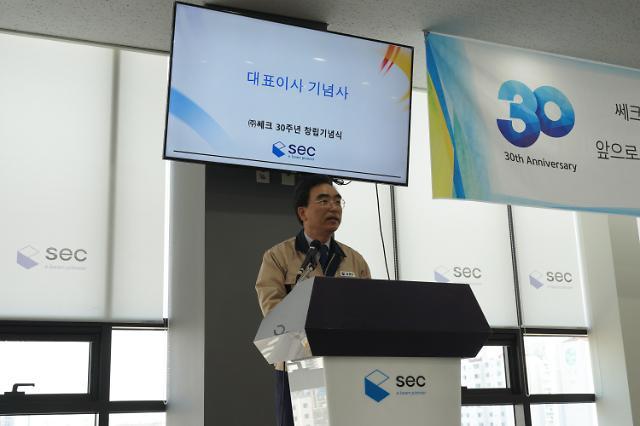 """[강소기업CEO] 김종현 쎄크 대표 """"세계 최고 전자빔 기업 목표"""""""