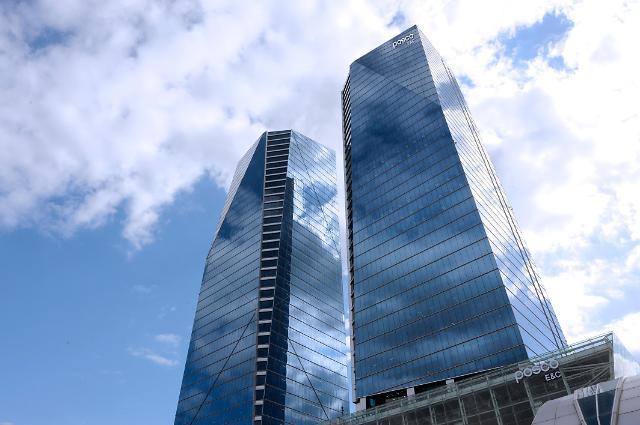 포스코건설, 1400억 규모 ESG채권 발행…건설사 최초 지속가능채권