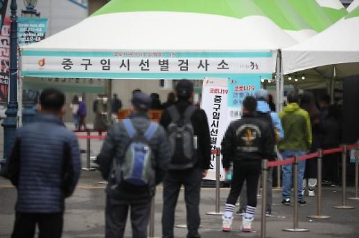 韩国新增428例新冠确诊病例 累计99846例