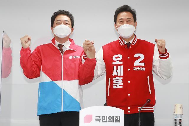 [4‧7재보선] 금태섭, 오세훈 공동선대위원장으로 합류