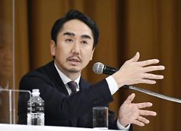 LINE、9月までに韓国保管データを日本に移す