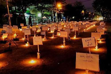 포스코, 미얀마 군부 지원?...합작 관계 없다...군부와 무관