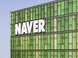 ネイバー、役員119人に3111億ウォン規模のストックオプションを付与