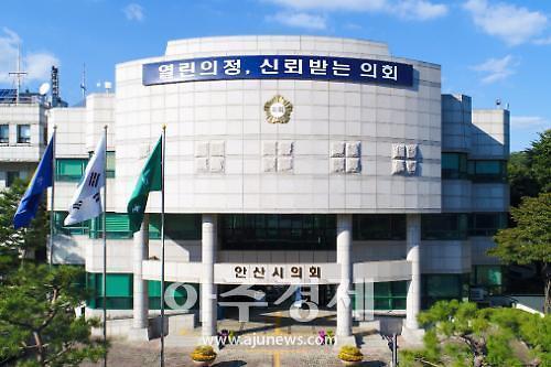 안산시의회, 이기환·현옥순·박태순 의원 대표발의안 임시회 상임위 통과